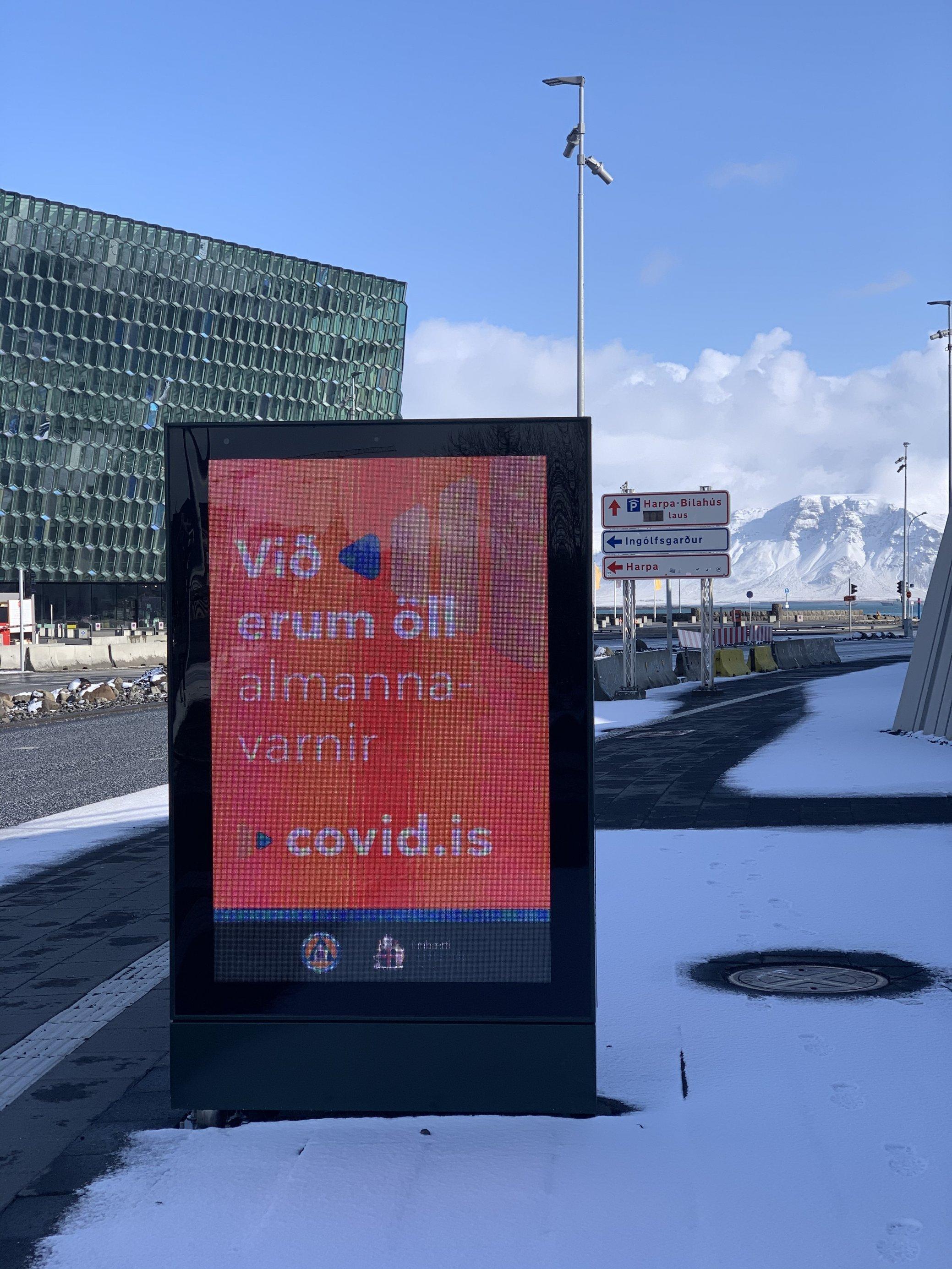 Island ohne Touristen